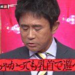 【画像ナシ】男はみんな大きなオッパイが好きなわけじゃない!って教えてあげたいよね