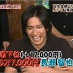 TOKIO長瀬が食わず嫌い王に出た時のラインナップwww